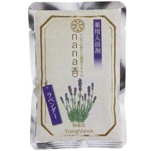 Incienso de sal de baño medicinal lavanda incienso [60g 5 bolsas]