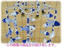 吊るし飾り フィッシュ 24匹 星形フレーム HWH-901