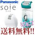 【Panasonic パナソニック 脱毛器 soie ソイエ ES-ED62-G】 【送料無料・代引料無料・正規品】 ソイエ 脱毛器 ムダ毛処理 除毛器 es-ed61の新型モデル