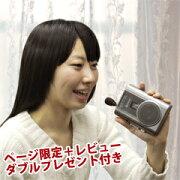 ラジカセ テープレコーダー カラオケ カセット レコーダー