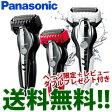 【即出荷】\ページ限定・カードケース付/ Panasonic パナソニック ラムダッシュ 3枚刃 ES-ST2N 【送料無料・代引料無料】 メンズシェーバー 電気シェーバー [電動 電気 髭剃り ひげそり シェーバー]