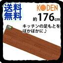 【送料無料広電 フローリングタイプ ロングキッチンマット CWM1802-WBZ [電気カーペット ホットカーペット 台所用 キッチン用]