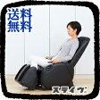 【送料無料】スライヴ マッサージチェア くつろぎ指定席 Lighit CHD-3600 [正規品・保証付]