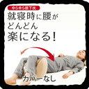 【即出荷】【正規品】 PROIDEA プロイデア 寝返り運動...