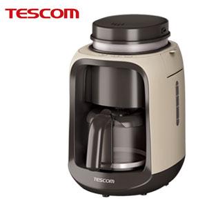 【送料無料】テスコム 全自動コーヒーメーカー TCM501 [香り引き立つ本格臼式全自動コーヒーマシン]