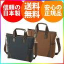 \ページ限定・カードケース付/ メンズバッグ 防水 【送料無料・日本製...