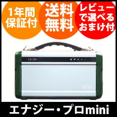 ポータブルバッテリー 【送料...