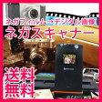 ネガスキャナー 【送料無料】【想い出箱 ポジデジタル変換機】ネガのデジタル化