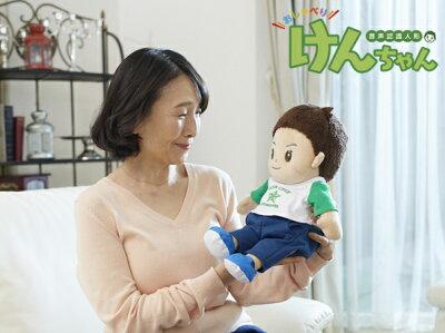 音声認識人形 おしゃべり けんちゃん ■1年保証・送料無料・代引料無料■ 画像1
