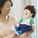 音声認識人形 おしゃべり けんちゃん ■1年保証・送料無料・代引料無料■