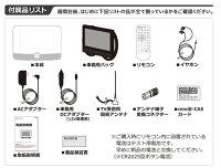 \ページ限定・カードケース付/ 9インチ液晶防水ポータブルテレビ ミラーリング機能付 OT-WPT90AK ■送料無料■