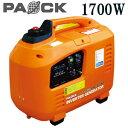 [インバーター発電機] 900Wはこちら 1700Wはこちら PAOCK パオック インバータ発電機 HT-1700 非常時の備えやアウトドアにおすすめ! インバーター発電機 50/60Hz切替式 HT-1700 レジャーや日曜大工、災害時などの電気供給に。 変動が少なく安定した電気を供給するインバータ発電機です。 オイル不足や過負荷時はLEDランプが点灯します。 エンジンオイル検知器内蔵なので、焼き付きなどのエンジントラブルを防止します。 ■ポイント1.いつ起こるか分からない自然災害や停電に 災害時のライフラインにもなる携帯電話やライト・・・電源がなくては使えません。一般家庭の非常時の備えに発電機を加えるだけで災害時の生活が大きく変わります。 ■ポイント2.一般家庭の電力をまかなえるパワー ※1 50%-定格負荷(エコモードスイッチON時)の目安です。 ※2 各電気製品記載の電力は目安で、実際の数値とは異なる場合があります。ご使用前に各電気製品の電力をご確認ください。 ※ モーター機器の起動電力は、消費電力の2〜3倍を目安に。モータを搭載した機器は、電源を入れた時にたくさんの電力(機動力)が必要です。常に余裕を持って、過負荷にならないようにご使用ください。(水銀灯、電動工具類、エアコンなどの電気機器) ■ポイント3.手順は本体に記載されているのでいざというときも慌てずに使用できます。 ・出力口:交流2口、USB1 口、直流1口 ・発電機仕様(交流):周波数 =50Hz/60Hz( 切替式)、出力 =1.7kVA、電圧 =100V、 電流 =17A ・発電機仕様(直流): 電圧 =12V、電流 =8A ・エンジン形式:空冷4サイクルガソリンエンジン ・排気量:105mL ・使用燃料:無鉛ガソリン ・燃料タンク容量:5L(レベルゲージ位置) ・始動方式:リコイルスターター ・点火プラグ:NGK CR7HSA ・連続使用時間 (50%- 定格負荷):約5時間 ・騒音値:約70db ・寸法:W555×D305×H465(mm) ・重量:22kg ・原産国:中国 ・付属品:プラグレンチ / ドライバー / 直流バッテリ 一充電用コード / オイルドレンパイプ / オイルジョッキ ※ご使用の前に取扱説明書をよくお読みの上、正しくお使いください。 エンジン発電機 1700W HT-1700 詳細 【商品名】 エンジン発電機 1700W HT-1700 【サイズ】 幅55.5×奥行き30.5×高さ46.5cm 【重量】 (約)22kg 【燃料】 無鉛ガソリン(自動車用レギュラーガソリン) 5L 【区分】 発電機 【メーカー】 株式会社パオック 【保証期間】 1年 広告文責 (有)アテーネシステム 076-254-0238