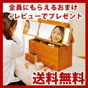 \ページ限定・カードケース付/ 【ワイドメイキャップボックス】 ◆送料...