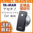 【即出荷】ヤーマン アセチノクワトロインパクト フォーメン IB23M ■送料無料・代引手数料無料・保証付■