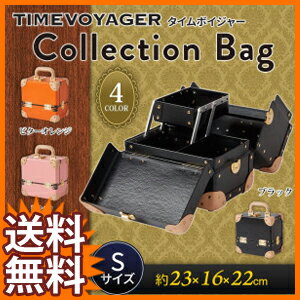 TIMEVOYAGER タイムボイジャー Collection Bag Sサイズ ■送料無料・日本製■