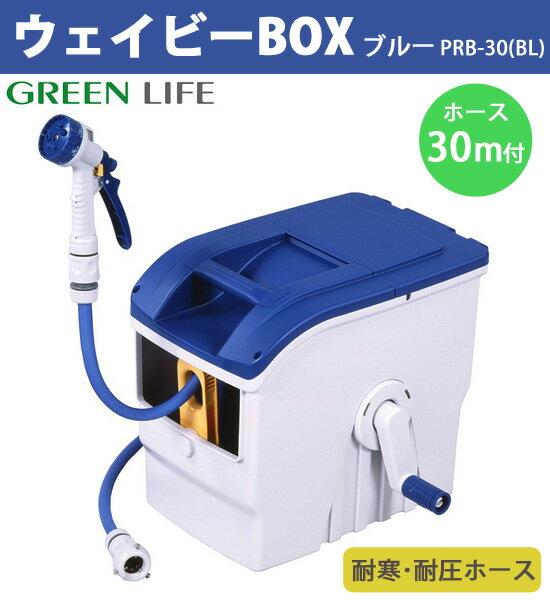 Coyk: 【楽天市場】\ページ限定・カードケース付/ 【グリーンライフ ウェイビーBOX ブルー PRB-30BL