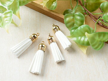 ミニタッセル マットゴールド 白 ホワイト 4個 ピアス イヤリング パーツ ハンドメイド 材料