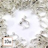 イヤリングパーツ ホワイトシルバー 10個 (丸タイプ) 金属アレルギー対応 金具 アクセサリーパーツ 材料 素材