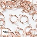 バネ付 フープイヤリング ピンクゴールド 15mm 20個(10ペア) ノンホールフープ 金具 ピアスみたいなイヤリングパーツ 材料 素材