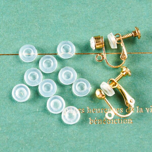 ネジ式イヤリング用シリコンカバー10個痛くなりにくいパーツ材料素材アクセサリーパーツ