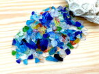 琉球ガラス カレット 虹のかけら サイズ小 30g レジン 封入 材料 アクセサリーパーツ