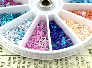 星型 花柄 ハート 色々ミックス12種類アソート 訳あり板 レジン ネイル 材料 パーツ