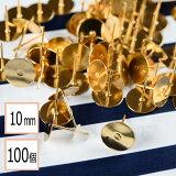 【サージカルステンレス 316L 】10mm ピアス ゴールド 平皿タイプ×シリコンキャッチセット 100個 (50ペア) 金属アレルギー対策 アクセサリーパーツ