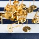 【サージカルステンレス 316L 】8mm ピアス ゴールド 平皿タイプ 100個 (50ペア) キャッチ無し 金属アレルギー対策 アクセサリーパーツ 1