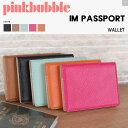 パスポートケース スキミング防止 パスポートケース かわいい 革 パスポートケース スキミング 航空券 パスポートケース レザー パスポート ケース カバー パスポートケース 牛革 トラベル 旅行 革 送料無料