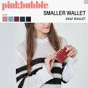 レディース 二つ折り財布 本革 財布 札入れ 二つ折り財布 可愛い かわいい 小銭入れあり レザー 二つ折り財布 プレゼント 二つ折り財布 ホワイトデー