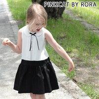 丁寧な胸元のピンタックな上品感あふれる子供ノースリーブ白黒フォーマルワンピース