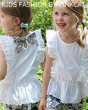 無地ピュアーホワイトの子供服ブラウス風ノースリーブtシャツ