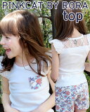 無地にレース飾りがとても可愛い夏半袖tシャツキッズ女の子