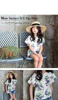 ナチュラルキュート夏のカジュアルコーデにぴったり女の子プリントT半袖