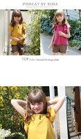 さりげない可愛らしさが存在感抜群子供服可愛いトップス