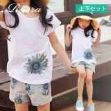 北欧テイスト花柄上下セット子供服で夏ファッションはきまり!