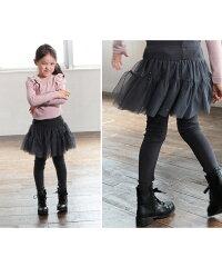 履きやすい可愛いキッズレギンス付きスカート黒チャコールグレー