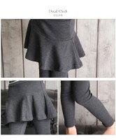 ナチュラル可愛い子供服Roraレギンス付きスカート