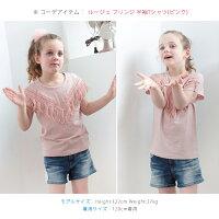 大人っぽいカジュアルスタイル子供服Roraショートパンツ