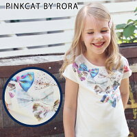 リボンプリントが女の子らしい子供半そでtシャツ