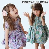 レオトロキュートなひまわり柄は夏の子供服には欠かせないナチュラルキュートチュニック風ワンピピース