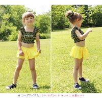 子供服Roraクーアクアシューズ(3color)