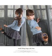 お出かけ着としてもお勧め子供スカート付きレギンス黒グレー
