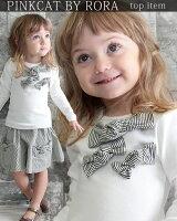 ハンドメイドの3つのツイストリボンが可愛い子供長袖Tシャツ
