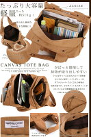 【送料無料】キャンバス/トートバッグ/おしゃれ/マザーズバッグ/大容量/コットン/バッグ/カモフラージュ/レディース