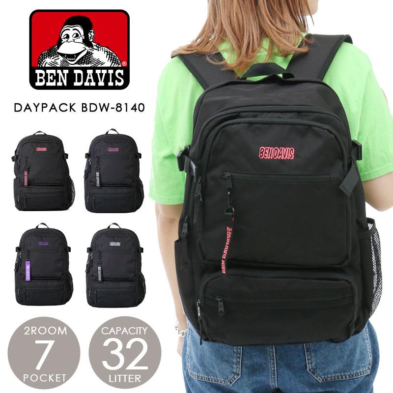 レディースバッグ, バックパック・リュック BEN DAVIS B4 A4 PC PC DIGITAL DAYPACK BDW-8140