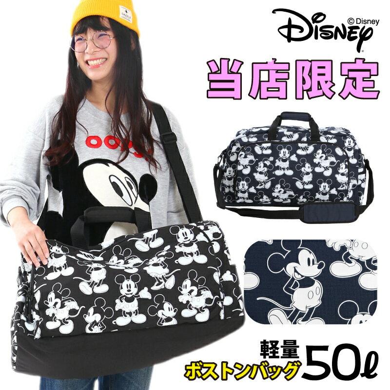 男女兼用バッグ, ショルダーバッグ・メッセンジャーバッグ  Disney 2way 50L