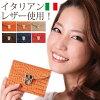 名刺入れ/レディース/女性用/送料無料/牛革/プレミアムレザー/バイカラー/シンプル/カードケース