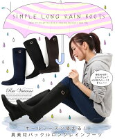 【送料無料】レインブーツロングレインブーツレインシューズバックZIP付きZIP楽雨降り雪雨ラバーブーツ無地長靴レディースRuevivienneルゥヴィヴィアン