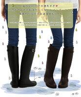 【送料無料】レインブーツロングレディースレインシューズ長靴ジョッキーレディース靴ローヒール雨降り雪雨ラバーブーツ